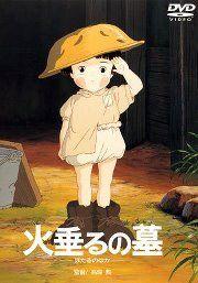 """Adaptación del libro """"La tumba de las luciérnagas"""" de Akiyuki Nosaka"""