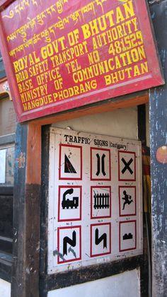 Road Signs Bhutan