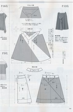 skirt with interesting detail