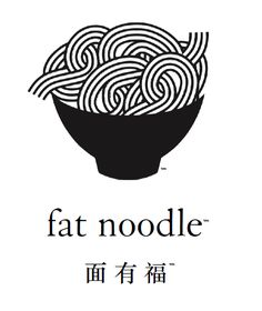 chinese restaurant Fat Noodle (Chinese) restaurant in San Francisco - voted by Food amp; Wine as one of the top restaurants in the USA in 2015 New Chinese Restaurant, Restaurant Branding, Restaurant Design, Noodle Restaurant, Chinese Branding, Chinese Logo, Typo Logo, Logo Branding, Branding Design