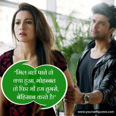 """""""मिल नही पाते तो क्या हुआ, मोहब्बत तो फिर भी हम तुमसे बेहिसाब करते है!"""" ज़िन्दगी को बेहतर बनाने वाली बेस्ट हिन्दी कोट्स, हिंदी शायरी , हिंदी स्टेटस और सुविचार Tags 👇👇👇💚💚💚💚💚 #hindiquotes #Shayari #hindishayari #hindistatus #hindimotivation #hindikavita #hindiquote #hindisuccessquotes #quote #yourselfquotes #quotes #yourhindiquotes"""