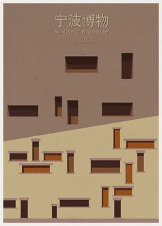 ARCHITECTURE - China - Ningbo Museum - Poster Design by André Chiote