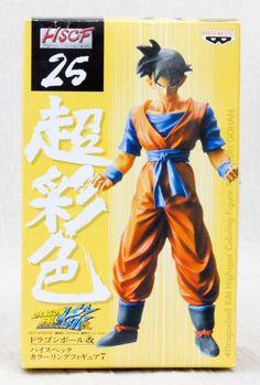 Dragon Ball HSCF Figure high spec coloring Youth Son Gohan JAPAN ANIME MANGA