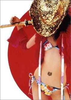 mika 蜷川 実花, http://www.amazon.co.jp/dp/4062124025/ref=cm_sw_r_pi_dp_ObaGrb0X8BTR4