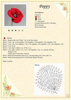 Elizabeth Christianini uploaded this image to 'Croche/FLORES CROCHET'. See the album on Photobucket. Crochet Poppy Pattern, Crochet Puff Flower, Crochet Leaves, Crochet Flower Patterns, Crochet Motif, Irish Crochet, Free Crochet, Pattern Flower, Crochet Ideas
