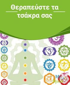 Helbredelse av dine chakraer — Veien til Helse chakraer Herbal Remedies, Natural Remedies, Mind Body Soul, Healer, Health Tips, 3 D, Herbalism, Health Fitness, Therapy
