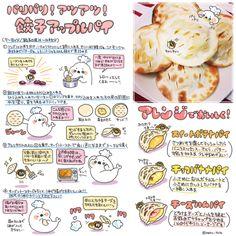 ぼく@(DF)A-424 (boku_5656)さんはTwitterを使っています Sweets Recipes, Cooking Recipes, Cooking Ideas, Japanese Sweets, Cooking With Kids, Food Illustrations, Food Menu, Food And Drink, Snacks
