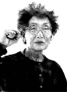 Yuri Kochiyama, Japanese-American activist, Malcolm X ally and a former member of the Black Panther Party has died at the age of She spent two years in a U. internment camp during WWII and helped win reparations for Japanese-Americans. Women In History, Black History, History Images, Black Art, Yuri Kochiyama, I Look To You, Human Rights Activists, Brave, Black Panther Party
