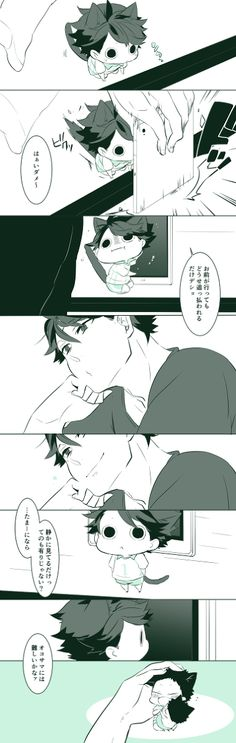 even though i cant read it...  THIS IS SO ADORABLE AAA