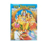 #Theworld's #leading #online source of ebooks, with a vast range of ebooks from academic, popular and professional publishers.#ArthVed   Price : 500/-   http://www.mahamayapublications.com/books/religious-book/     cont. 98152-61575