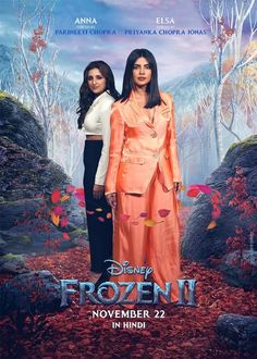 "XYZ) Actress Priyanka Chopra Jonas along with her sister and actress Parineeti Chopra will be dubbing for the Hindi version of Hollywood animated movie ""Frozen Disney India has roped in Priyanka. - Social News XYZ Frozen Film, Frozen 2, Actress Priyanka Chopra, Parineeti Chopra, Bollywood Actors, Bollywood News, Bollywood Style, Miss World 2000, Glamour World"