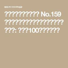 【ドールハウス工作】 No.159 リボンラックのミニチュア/桶のミニチュア: 大師小100期生集まれ!
