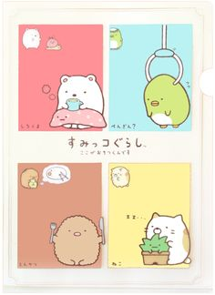 San-x Sumikko Gurashi Colors Plastic File Folder