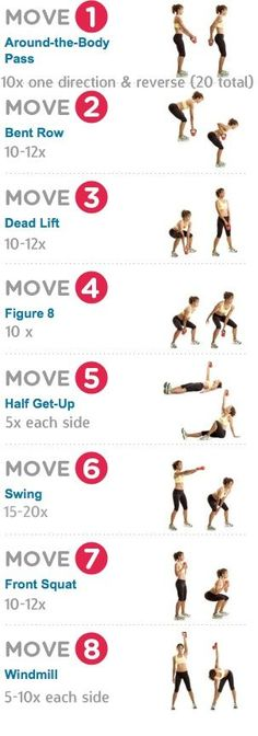 kettle bell/dumbell workouts... I did this with my trainer and its great!! - strong-life.org