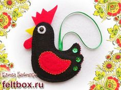 Felt rooster | Free Pattern: