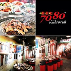 """Eating Korean food is no longer special and nowadays, we're talking about eating in a real Korean way. BBQ 7080 CWB 銅鑼灣 is probably one of the best choices in town for authentic Korean barbeque dishes with a nostalgic dining environment that brings you back to the 70-80's Korea dining scene. Don't forget to try their homemade Korean Soju Cocktail Mixology to add a little more """"K-factor"""" to your meal! Check out more info here, http://www.allabouthongkong.com/?p=6847 #allabouthongkong"""