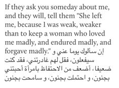 In Other Words, Some Words, Arabic Poetry, Heartbroken Quotes, Love Poems, Mood Quotes, Arabic Quotes, Forgiveness, Islam