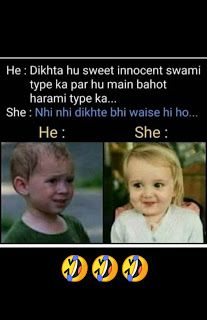Latest Funny Memes In Hindi For Friends For Facebook And Whatsapp Free Download Statuspictures Com Funny Cartoon Memes Funny Joke Quote Really Funny Memes