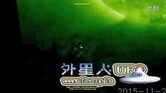 2015年11月27日太阳周围的UFO