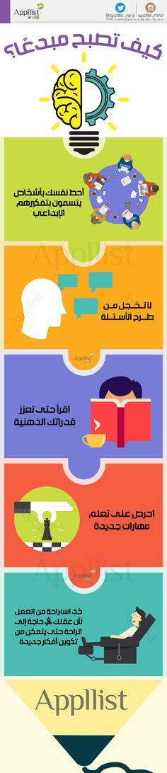 اسك و يوتيوب و كل ده عشان عيونك بس ..ببدع عشان اعجبك