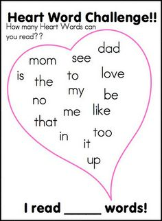 Heart Word Challenge...how many words can read in the heart?
