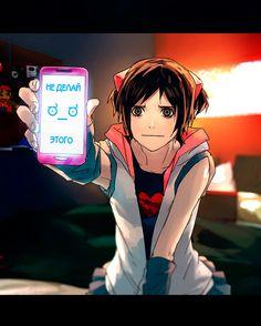 Чтение манги Плацебо подозрительного вида 1 - 1 Привет мир! - самые свежие переводы. Read manga online! - ReadManga.me