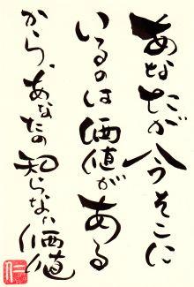 http://ameblo.jp/kokoro-ya/entry-11974655314.html