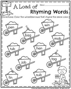 Don't miss these Adorable Kindergarten Worksheets for May. Get the math and literacy practice with the fun of flowers, bugs, and spring gardens. Rhyming Worksheet, Free Kindergarten Worksheets, Kindergarten Language Arts, 1st Grade Worksheets, Kindergarten Reading, Handwriting Worksheets, Handwriting Activities, Free Handwriting, Rhyming Activities