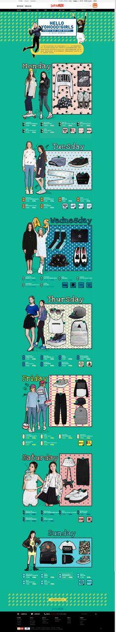In stock 7 Days, 7 Looks. Fashion Web Design, Web Ui Design, Best Web Design, Email Design, Page Design, Event Banner, Web Banner, Japanese Design, Chinese Design