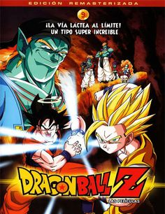 Ball Z: La galaxia corre peligro (1993)