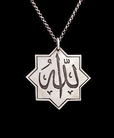 Sterling Silver Unisex Allah necklace by KatieMirandaStudios, $77.00