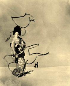 Cocoon, Kansuke Yamamoto, 1955   This was published in the Asahi Newspaper on 6 Jan 1956.   ©Toshio Yamamoto.