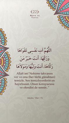 Duaa Islam, Islam Hadith, Islam Quran, Mothers Day Signs, Islamic Quotes Wallpaper, Quran Quotes Inspirational, Allah Quotes, Quran Verses, Islamic Pictures