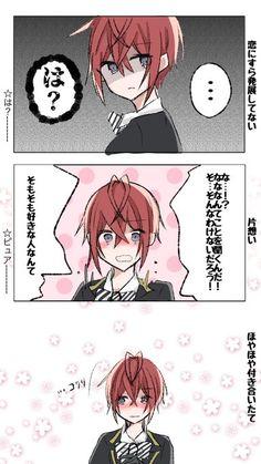 Wonderland, Anime, Anime Shows