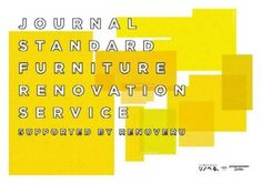 journal standard Furniture RENOVATION SERVICE supported by リノベるスタート!