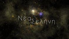 Αστρολογικές Προβλέψεις Το Ταρωτώ Μαντικές Τέχνες με επικεφαλή το Μέντιουμ Άρη σας παρουσιάζουν μοναδικές δημιουργίες με αστρολογικές συμβουλές και χαρακτηριστικά για όλα ταν ζώδια.  Πρωτότυπες εικαστικές δημιουργίες για τον κάθε ένα που ασχολείται και τον ενδιαφέρει η αστρολογία. Ταρωτώ Μαντικές Τέχνες Μέντιουμ Άρης Το καλύτερο και πιο αξιόπιστο Μέντιουμ στην Αθήνα που κάνει την διαφορά μέσα σε έναν χώρο που είναι γεμάτο γραφικότητα με παντελή έλλειψη αισθητικής! Art, Art Background, Kunst, Performing Arts, Art Education Resources, Artworks