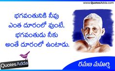 ramana-maharshi-great-telugu-god-quotes-and-messages-wallpapers