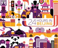 In the June 2013 issue the focus is on a comprehencive 24 hours in Berlin guide. Patrick Hruby's created the illustration design. City Maps, Berlin Germany, Beijing, Pattern Design, Design Inspiration, Asia, Chinese, Culture, Memories