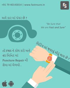 Fast N Sure is the best Road Assistance Services, Towing Services, Car Repair Services & Vehicle Breakdown Services Providing Company in Ahmedabad, Gujarat & Jodhpur, Rajasthan Car Repair Service, Flat Tire, Jodhpur, Automobile Repair Shop