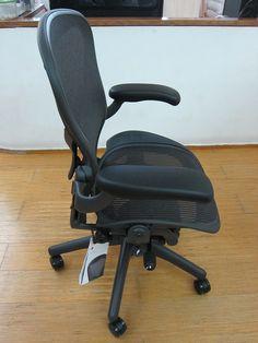 Herman Miller Aeron Chair - Right