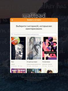 Wattpad (1) Главным преимуществом приложения Wattpad является то, что читатели могу общаться между собой, создавать книжные клубы, а также обращаться к самим писателям. Каталог Wattpad содержит более 20 000 книг разных жанров.