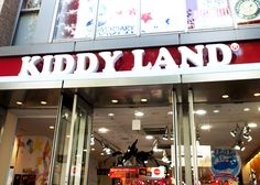 Kiddy Land | Kiddy Land is a store in the Omotesando Street where you can find the cutest character items. There are 4 floors in this store – and each floor has a different character theme. From what I have heard, many international and local celebrities visit this store when they visit Tokyo (especially those with kids). Definitely a cute destination to visit in Tokyo.
