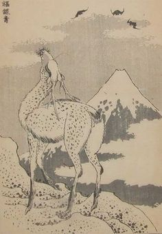 Artist: Katsushika Hokusai Title:Fukurokuju; The God of Good Luck Date:c.1835.