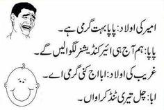Hahahaha v true