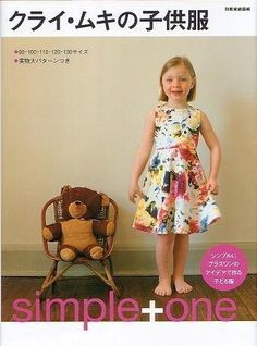 SIMPLE PLUS ONE Children Clothes Patterns by Kurai Muki - Japanese Book. $26.00, via Etsy.