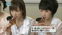 ももち、モーニング娘。'14 - 生田衣梨奈 Ikuta Erina、工藤遥 Kudo Haruka :GIF