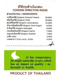 Organic Curry Paste - Always care for you. Entdecken Sie jetzt die kulinarische Welt Thailands mit unseren aromatischen Gewürzen und Bio-Curry Pasten! Zur Verarbeitung kommen nur Gewürze, die unter ständiger, liebevoller Beaufsichtigung gepflegt, geerntet und sofort schonend verarbeitet werden. Die Kräuter werden aus natürlichen Samen, die organisch gewachsen sind. #RoteCurryPaste #CurryPaste #Gewürze #Kräuter #Kurkuma #Gewürze