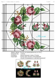 Baby Cross Stitch Patterns, Blackwork, Bookmarks, Needlework, Diy And Crafts, Projects To Try, Embroidery, Holiday Decor, Mini
