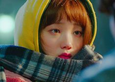 Kim Book, Lee Sung Kyung, Bok Joo, Weightlifting Fairy, Korean Star, Korean Actresses, Korean Celebrities, Korean Drama, Kdrama