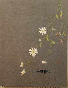 아주 오래전에 매는 수틀 넣어 다니려고 큼지막한 야생화자수 가방을 만들었어요 먹염색에 가을 구절초 수... Cushion Embroidery, Hand Embroidery Flowers, Hand Embroidery Tutorial, Embroidery On Clothes, Flower Embroidery Designs, Wool Embroidery, Embroidery Motifs, Simple Embroidery, Japanese Embroidery
